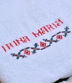 Prosop Trusou Botez Traditional